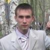 Sergey Luginin