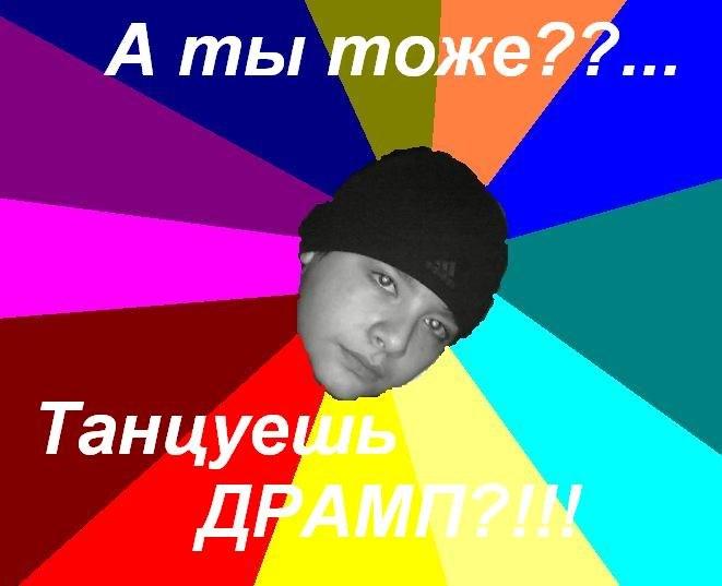 Юмор и Развлечения DmNs9weBzQo