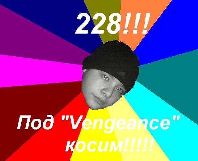 Юмор и Развлечения Q9IvRiSys0k