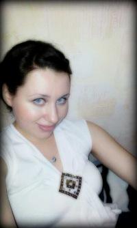 Валерия Тонконогова, 17 января 1987, Могилев, id15083070