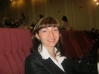 Титок Марина, 1 декабря 1998, Минск, id162790076