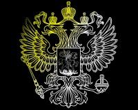 Юрий Никитин, 4 апреля 1985, Москва, id87904643