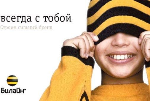 Ярославские абоненты «Билайн» выбирают для отдыха Египет.