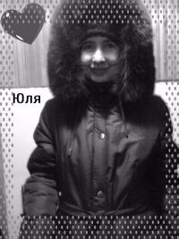 Юлия Наумова, 5 апреля 1990, Шарья, id147311142
