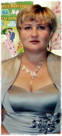 Наталья Казанцева, Новокузнецк, id149724693