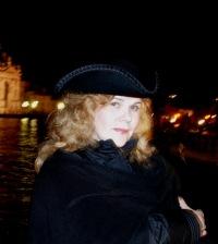 Ольга Котик, 17 сентября 1980, Львов, id169753275