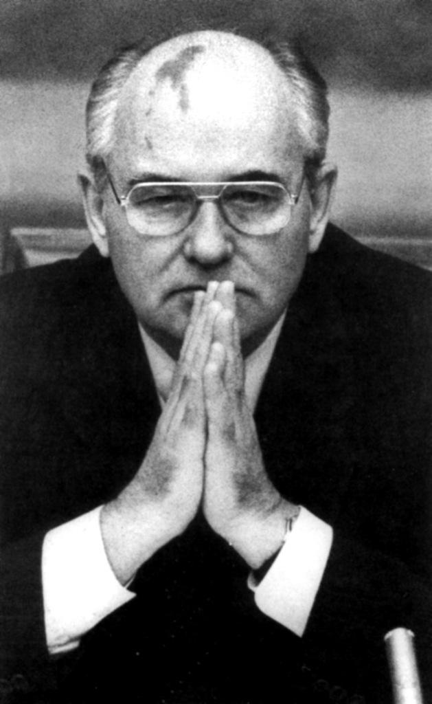 Характеристика политического лидера горбачева