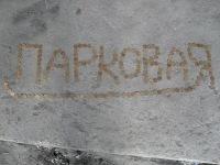 Вова Гридин, 10 апреля 1996, Тюмень, id107887761