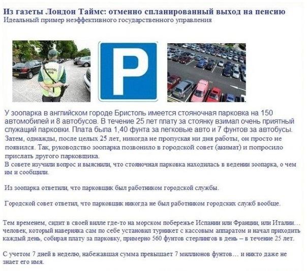 http://cs11024.vkontakte.ru/u116049330/148259792/x_b50bd2ae.jpg