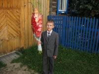 Владислав Кроер, 24 ноября , Омск, id125458850