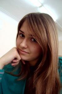 Анна Мищенко, 12 февраля , Житомир, id157661277
