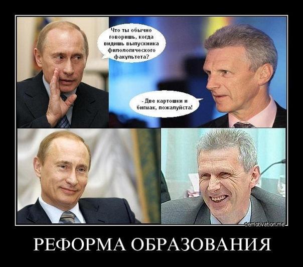 http://cs11024.vkontakte.ru/u37920200/-7/x_e92fe750.jpg