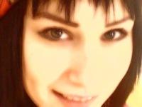 Наталья Ханмагомедова (огинская), 19 декабря 1986, Краснодар, id118860541