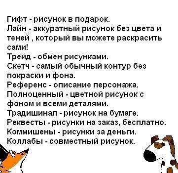 Коты воители читать