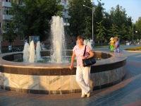 Валентина Смирнова, 28 августа , Озерск, id112223158