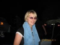 Нина Громыко, 12 февраля 1977, Луцк, id129187257