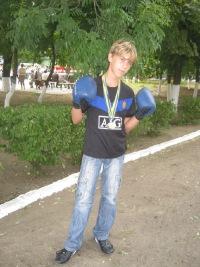 Юрий Подмазко, 6 мая 1998, Беляевка, id134991289
