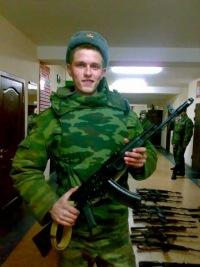 Николай Коваленко, 28 декабря 1989, Хабаровск, id91547860