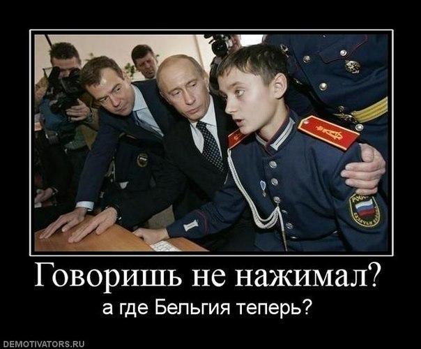как россия поступит в случае объявления войны телефоны