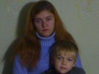 Виктория Соя, 9 апреля , Макеевка, id152583258