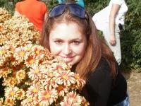 Екатерина Тымчина, 10 ноября , Геническ, id153387222