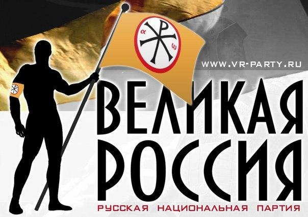 Оккупанты создадут в Крыму российский военно-патриотический лагерь для детей - Цензор.НЕТ 7953