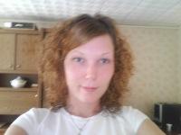 Наташа Анисимова, 9 февраля 1987, Новокузнецк, id106965449