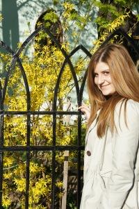 Мария Бацылёнок, 19 мая 1993, Москва, id138700023