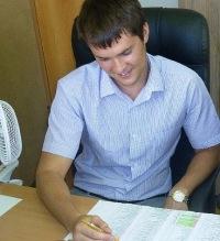 Aleksander Xolmovoy, 20 декабря 1991, Краснодар, id141046671