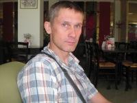 Дмитрий Степанов, 27 февраля 1971, Вышний Волочек, id59004570