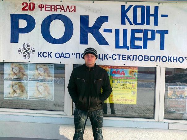 Vadim, 31, Polotsk