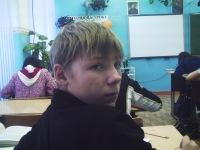 Саня Шевченко, 27 декабря , Соликамск, id117515640