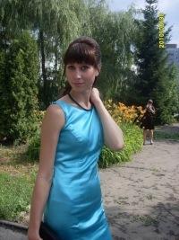 Ирина Бирюкова, 19 марта , Пенза, id123338781