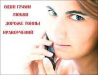 Любовь Κарасева, 3 мая , Санкт-Петербург, id129021110