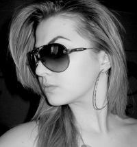 Виктория Бондаренко, 23 сентября , Кировоград, id133583569
