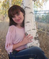 Наталия Шалимова, 31 июля 1990, Рубцовск, id149925347