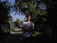 Denis Lyhno-Lagutin, 9 апреля , Киев, id152583260