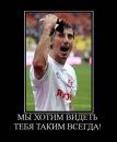 Сослан Джанаев фото #23