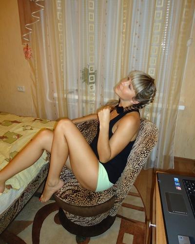 Ирина Красилова, 8 марта , Брянск, id89575574