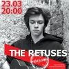 THE RETUSES (Москва) в рамках тура в Харькове