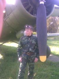 Антон Парфёнов, 9 февраля 1987, Новокузнецк, id106965451