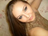 Диана Панасюк, 4 апреля , Южноукраинск, id114813078