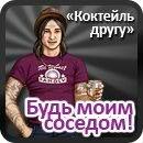 Mischa Mischakov, 12 февраля , Минск, id117623390