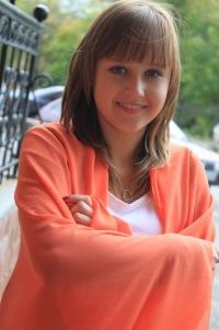 Катя Климова, 28 мая , Самара, id121717282