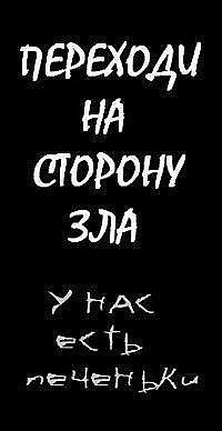 Viktoriya Evgenevna, 6 июня , Ставрополь, id129150708