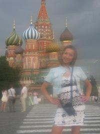 Настя Горлачёва, 22 августа 1997, Санкт-Петербург, id76037517
