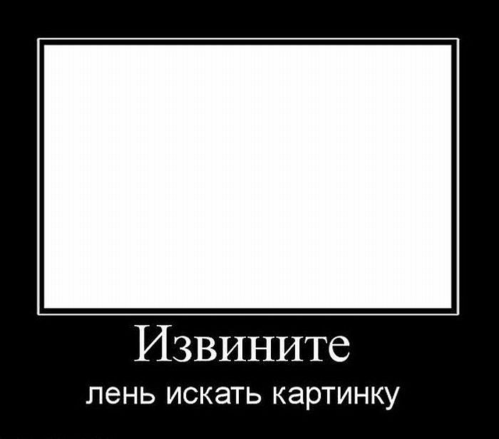 Если вы не видите данное изображение, возможно у вас заблокирован ВК