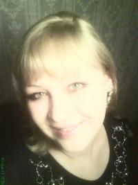 Алена Курбатова, 29 марта , Челябинск, id93477663