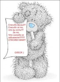 Радмир Сыртланов, 4 июня , Дюртюли, id117562725