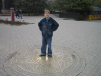 Саня Мирошин, 1 октября , Таганрог, id82434794
